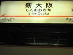 200802141858000
