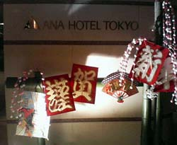 Anahotels_0102_1